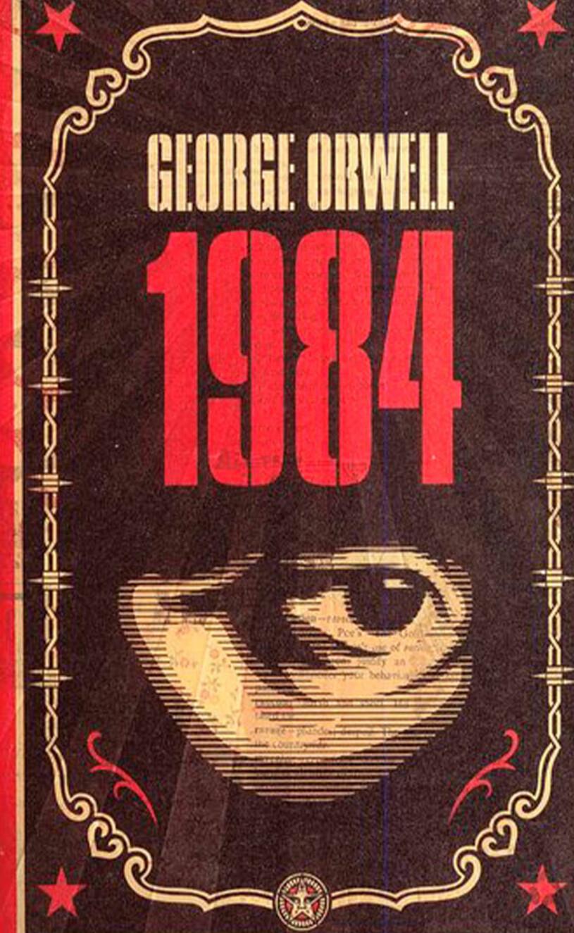 Bokomslag till 1984- ett öga.
