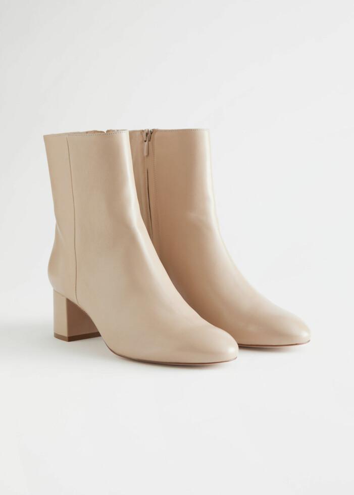 Beige boots med klack