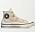 Beige / off-white sneakers i klassisk Converse-modell med chunky sula och transparenta detaljer. Sneakers från Converse.