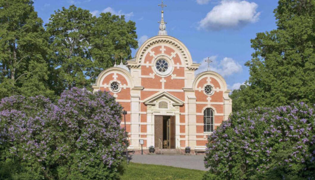 Slottskapellet Ulrikdals slott. Foto: Håkan Lind/ Kungliga Hovstaterna