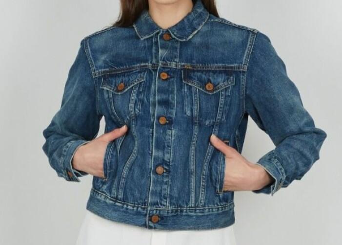 Jeansjacka från Polo Ralph Lauren