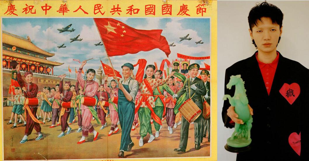 Det kinesiska kommunistpartiet fyller 100 år och firas hela året. Nationell stolthet syns bland yngre designer, som Fabric Porn.