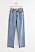 Ljusblå jeans, långa i rak modell med slits vid benslutet. Jeans från Lindex.