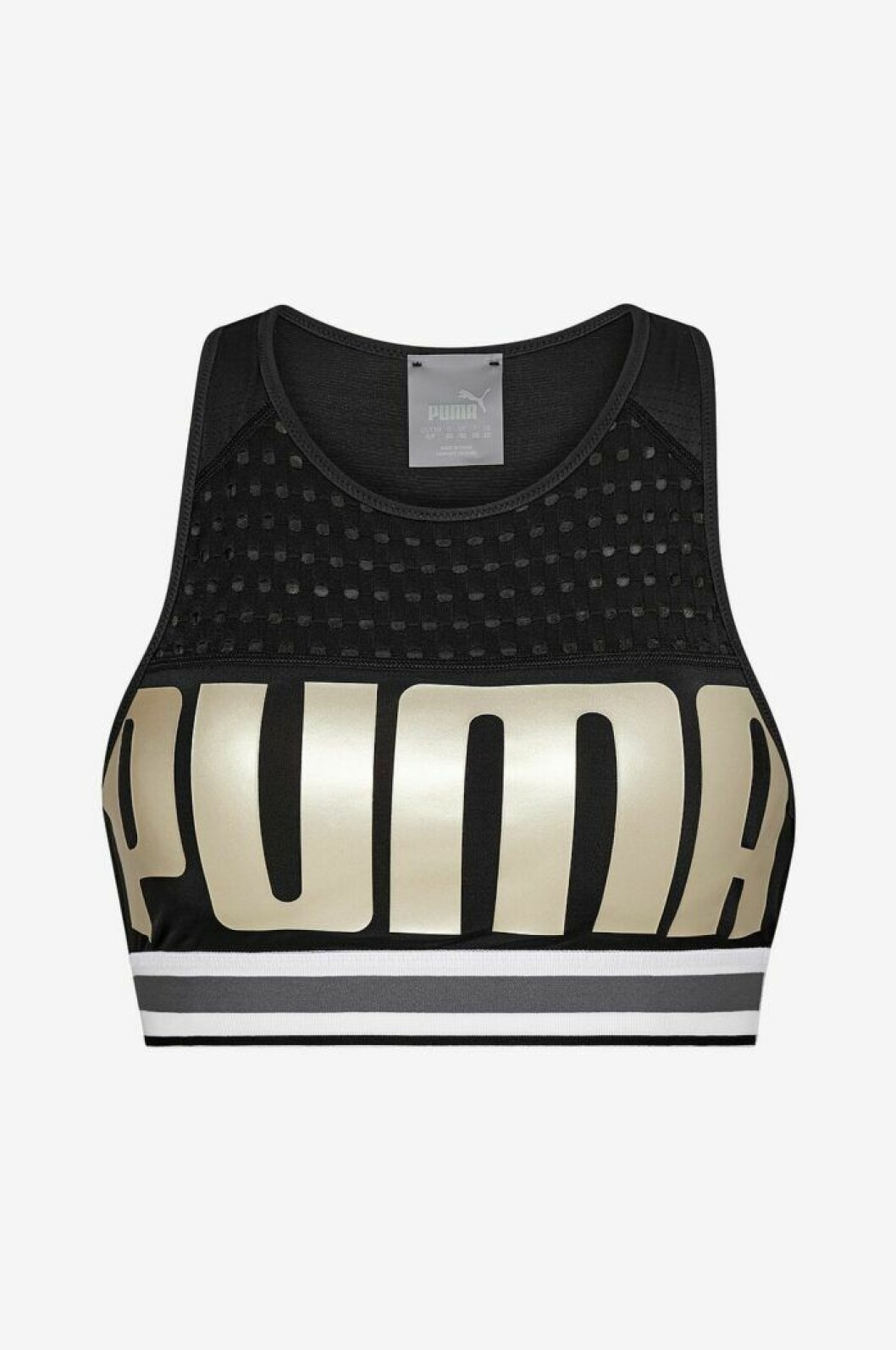 Sportbh från Puma
