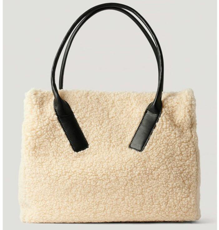 väska i teddy nakd